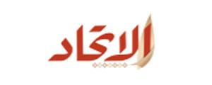 al_athad