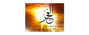 al_fajar