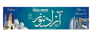 azad_news